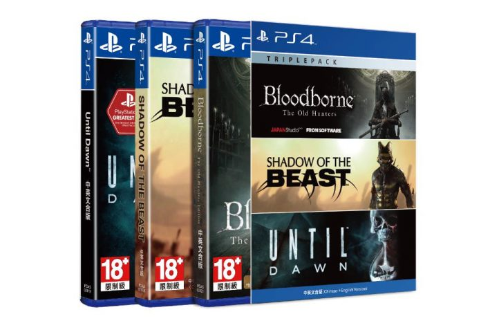 Sony anuncia Multi Packs de juegos para PlayStation 4