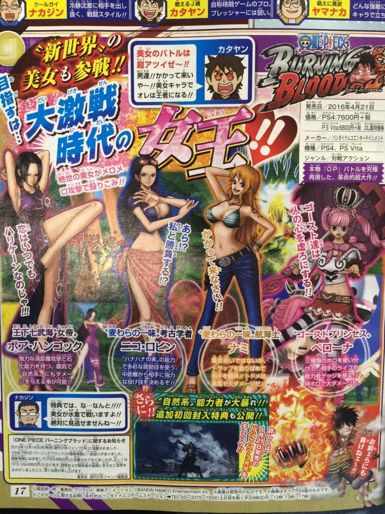 One Piece: Burning Blood añade a Nami, Robin, Hancock y Perona